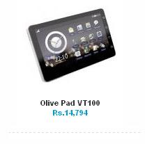 Olive Pad VT100